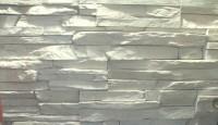 Неокрашенная поверхность гипсовой плитки